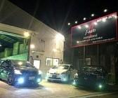 ジェイオートインターナショナル古城店㈱三和サービス