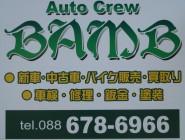 Auto Crew BAMB
