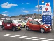 (有)矢島自動車カーベル益子