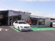 USED CAR SHOP F-1