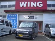 有限会社ウイング 【取付店】