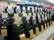 ㈱アタックス アップガレージ一宮インター店