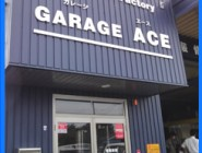 Total Auto Factory GARAGE  ACE