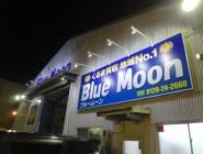 株式会社Blue Moon