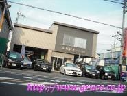 GRACE 田原本店
