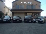 N-NINE