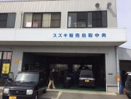 株式会社オートフレンド鳥取中央店