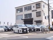 GEAL【イベント開催店】