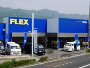 フレックスオート株式会社ハイエース東大阪店