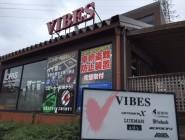 (有) ストームワークス VIBES