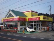 有限会社 松尾商会 (ロータスマツオ)