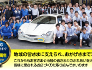 (株)クスハラ自動車TAX鈴鹿