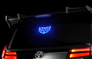 D.A.D LED ILLUMINATION PLATE
