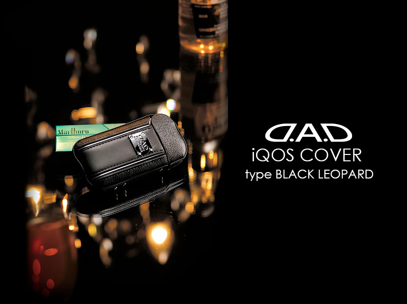 D.A.D iQOS COVER type BLACK LEOPARD