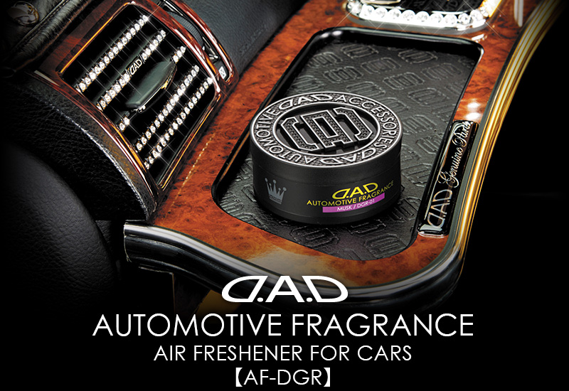 AUTOMOTIVE FRAGRANCE -AIR FRESHENER FOR CARS-