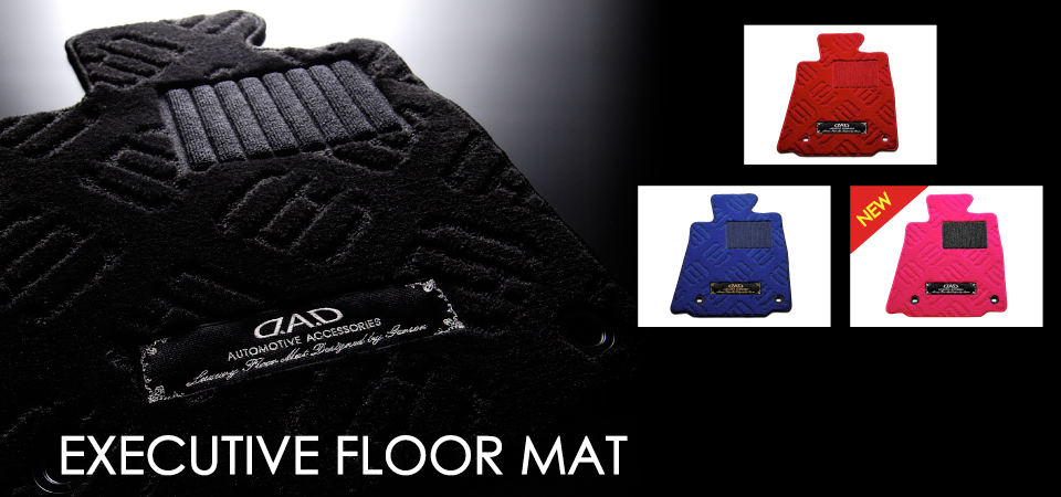 EXECUTIVE FLOOR MAT