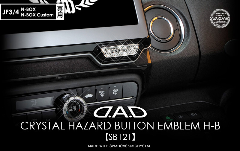 D.A.D CRYSTAL HAZARD BUTTON EMBLEM H-B