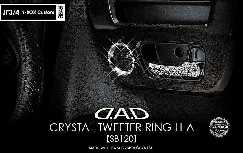 D.A.D CRYSTAL TWEETER RING H-A