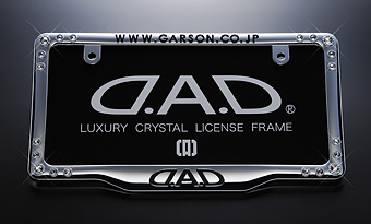 D.A.D CRYSTAL LICENSE FRAME FRONT MODEL【CHROME】