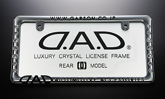 D.A.D CRYSTAL LICENSE FRAME REAR MODEL【CHROME】
