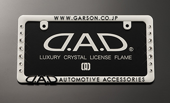 D.A.D CRYSTAL LICENSE FRAME REAR MODEL【WHITE】