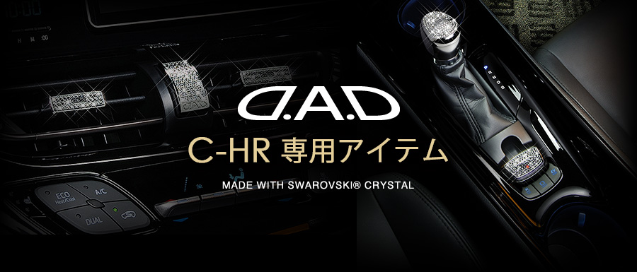 D.A.D LUXURY CRYSTAL A/C KNOBCOVER 【SB075】