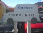 ガレージ CROSS ROAD