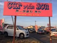 Car Plan Kon