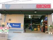 株式会社 GENDAI JAPAN