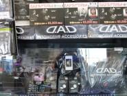 カーセレクション             CAR☆SELECTION