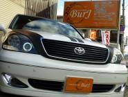 CAR HARBOR Burj