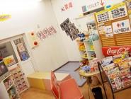 ㈱アタックス アップガレージ小牧南インター店