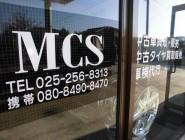 MCS エムズカーサービス